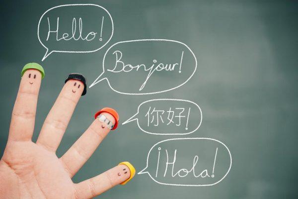 trik penerjemahan untuk pemula